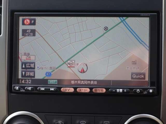 「日産」「ティーダ」「コンパクトカー」「栃木県」の中古車3