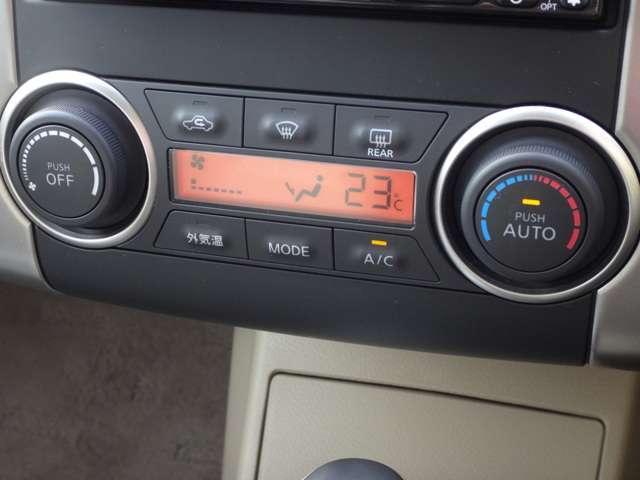 「日産」「ティーダ」「コンパクトカー」「栃木県」の中古車5