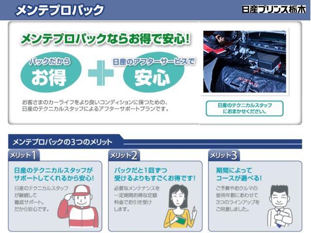 「トヨタ」「ヴィッツ」「コンパクトカー」「栃木県」の中古車28