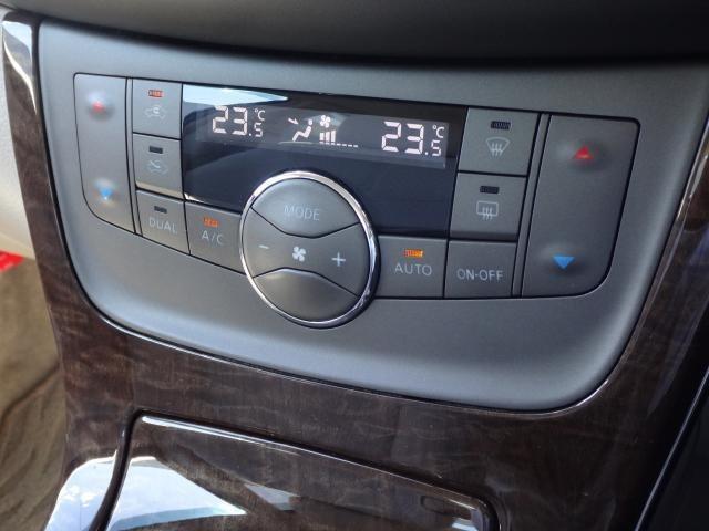 「日産」「シルフィ」「セダン」「栃木県」の中古車9