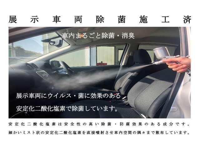 e+ G ナビ AVM 本革 BOSE 当社試乗車(2枚目)