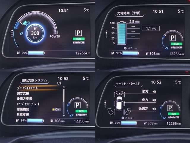 e+ G ナビ AVM 本革 BOSE 当社試乗車(19枚目)