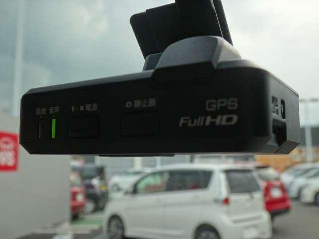 万一の時に強い味方、ドライブレコーダー★事故の瞬間などしっかりと録画され、鮮明な画像で細部まで確認できます。トラブル回避のためにもぜひ備えておきたいですね☆