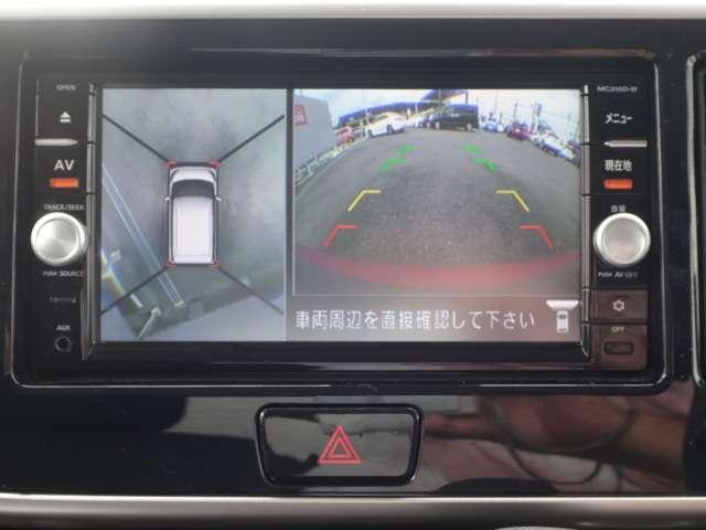 純正メモリーナビ CD・DVD再生 フルセグTV Bluetooth対応★携帯電話にダウンロードした音楽が車内でも楽しめます。ハンズフリー通話も可能です!