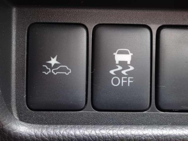 エマージェンシーブレーキ★衝突の可能性が高まった時、警告もしくはブレーキをかけて衝突の衝撃を軽減します!◆横滑り防止装置付き☆滑りやすい路面やカーブなどでしっかりと運転をアシストしてくれます!