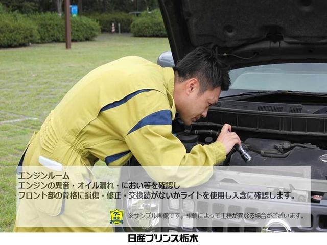 エンジンの異音・オイル漏れ・におい等を確認し、フロント部の骨格に損傷・修正・交換跡がないかライトを使用し入念に確認します。