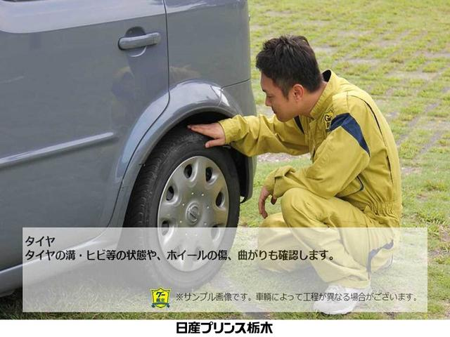 タイヤの溝・ヒビ等の状態やホイールの傷、曲がりも確認します。
