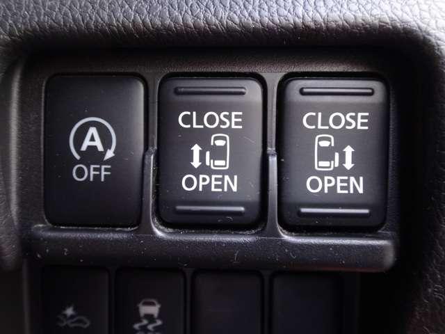 アイドリングストップ☆駐停車中にエンジンのアイドリング運転を停止し、燃費の向上や排気ガスの抑制を図ります!★両側電動スライドドア