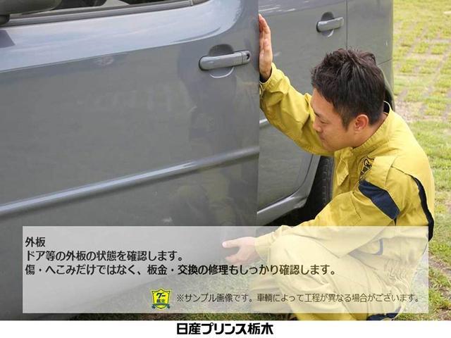 ドア等の外板の状態を確認します。傷・へこみだけではなく、鈑金・交換の修理もしっかり確認します。
