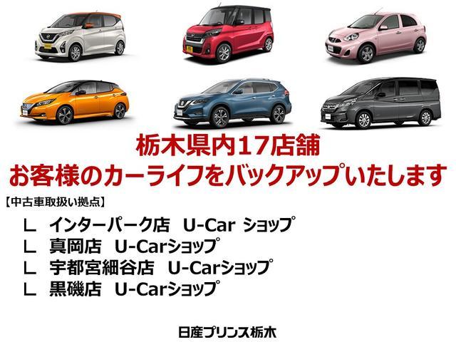 日産車のことなら、新車・中古車・車検・整備など何でもご相談ください。