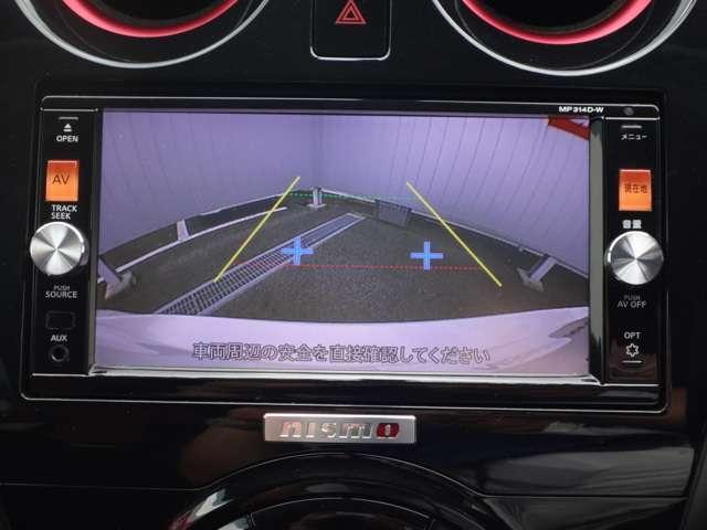 純正メモリーナビ(MP314D-W) CD・DVD再生 CD録音可 フルセグTV Bluetooth対応★携帯電話にダウンロードした音楽が車内でも楽しめます。ハンズフリー通話も可能です!