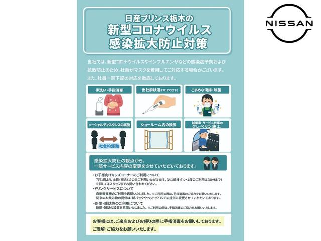 新型コロナウイルス対策推進中。当社では新型コロナウイルス感染症予防および拡散防止のため社員がマスクを着用しております。
