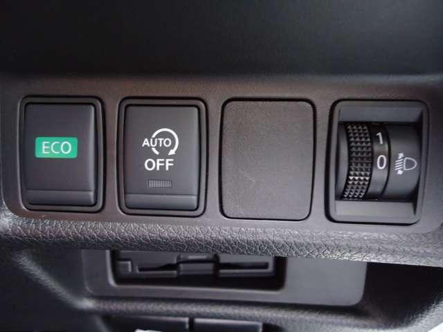 優れた視認性と精妙なデザイン性を兼ね備えたファインビジョンメーターを採用♪中央にはエコドライブサポート機能も備えたアドバンスドドライブアシストディスプレイを配置しています! 走行距離 2445km