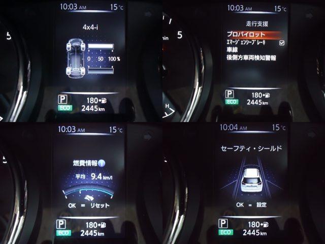 ディスプレイに映し出される多彩な情報が、快適なドライブをサポートします。