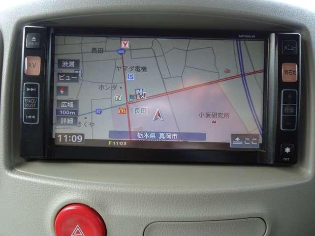 15X Mセレクション 純正メモリーナビ ワンセグTV 運転席&助手席エアバッグ ABS プライバシーガラス インテリジェントキー プッシュエンジンスターター ETC 15インチ社外アルミホイール(3枚目)