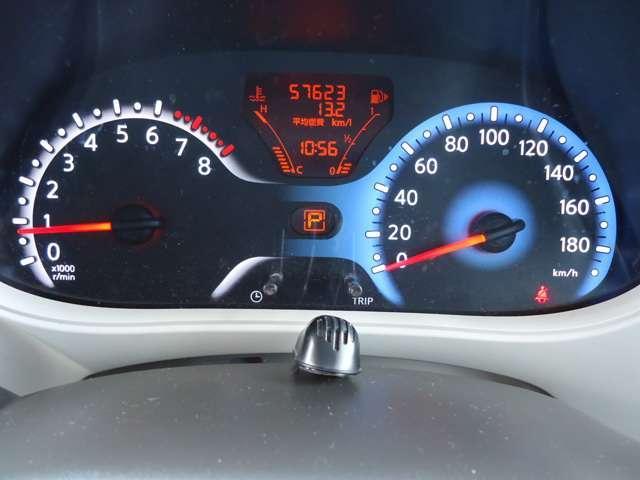 15X Mセレクション 純正メモリーナビ ワンセグTV 運転席&助手席エアバッグ ABS プライバシーガラス インテリジェントキー プッシュエンジンスターター ETC 15インチ社外アルミホイール(10枚目)