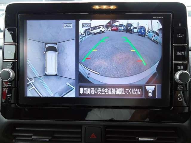 660ハイウェイスターG ターボ プロパイロットエディション 両側ハンズフリーオートスライドドア 純正メモリーナビ フルセグTV 衝突被害軽減ブレーキ&踏み間違い防止装置 ハイビームアシスト 全周囲カメラ ドライブレコーダー 15インチAW 当社試乗車使用(5枚目)