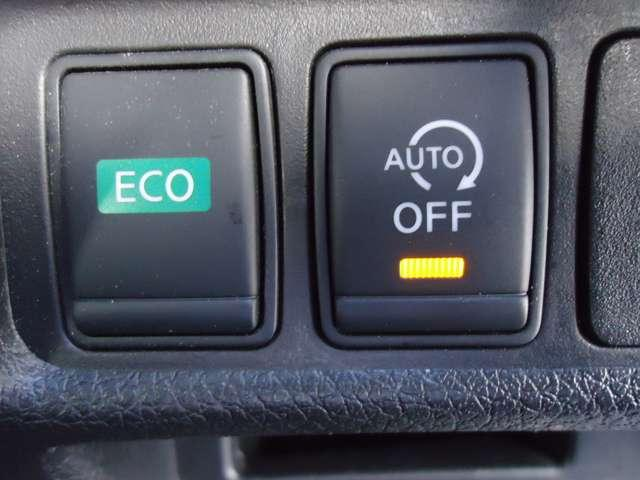 ECOモードスイッチONで、エンジンやCVTを良好な燃費で走るよう制御する「ECOモード」。アクセルワークによる過剰な燃料消費量を表示してドライバーのエコ運転をガイドします。