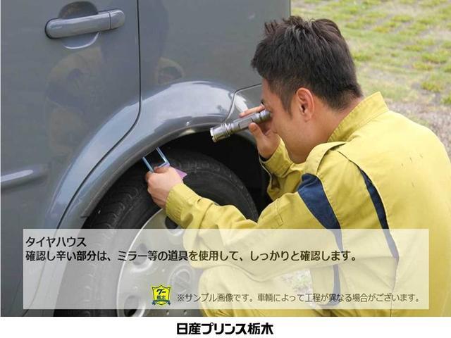 タイヤハウスを確認し辛い部分は、ミラー等の道具を使用して、しっかりと確認します。