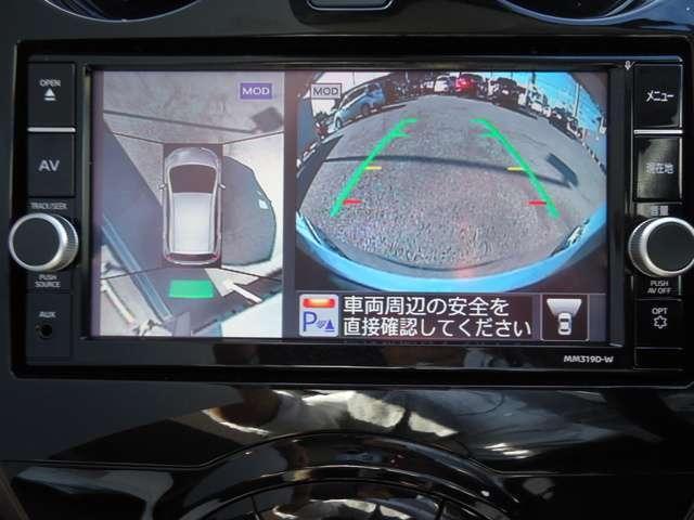 1.2e-POWER メダリスト 当社社用車使用 純正メモリーナビ フルセグTV 衝突被害軽減ブレーキ&踏み間違い防止装置 全周囲カメラ ハイビームアシスト スマートルームミラー LEDヘッドライト ETC2.0 ドライブレコーダー 15インチAW(3枚目)