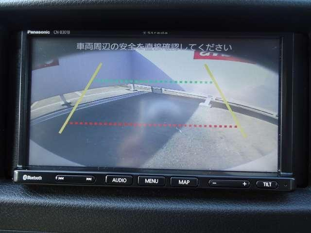 2.5ディーゼルターボ DX スーパーロング ワイドボディ ハイルーフ パートタイム4WD 3/6人乗り 社外メモリーナビ(パナソニックCN-B301B)衝突被害軽減ブレーキ バックカメラ リアクーラー キーレスエントリー ETC ワンオーナー パワーリフト(3枚目)