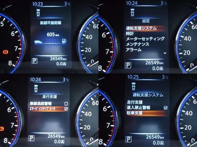 250ハイウェイスターS 4WD 8人乗り レンタアップ 純正メモリーナビ 衝突被害軽減ブレーキ&踏み間違い防止装置 バックカメラ ハイビームアシスト LEDヘッドライト オートエアコン クルーズコントロール ETC 18インチAW ワンオーナー(19枚目)
