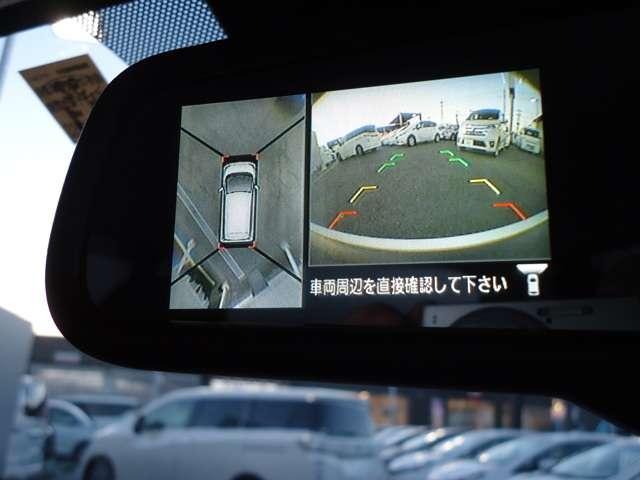 660ハイウェイスター X 純正メモリーナビ フルセグTV 衝突被害軽減ブレーキ 全周囲カメラ アイドリングストップ キセノンヘッドライト インテリジェントキー プライバシーガラス オートエアコン 14インチAW ワンオーナー(3枚目)