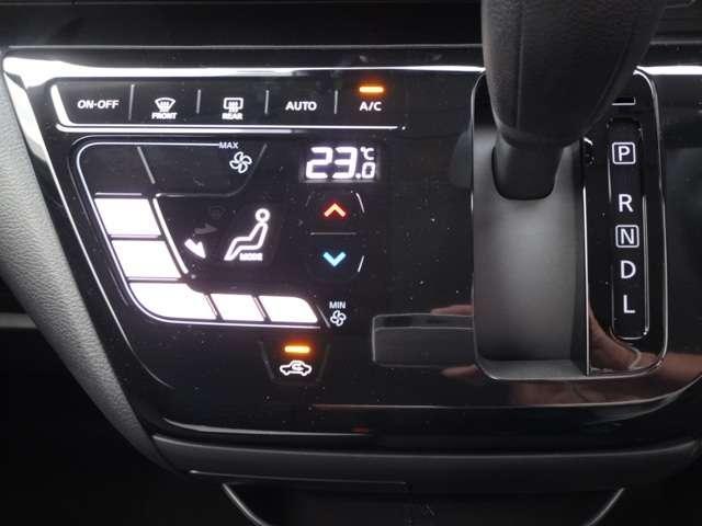 660 ハイウェイスターX 届出済未使用車 衝突軽減ブレーキ LEDライト 衝突軽減 バックビューモニター ABS スマートキー ワンオーナー キーレス アイドリングストップ AW WエアB 盗難防止(5枚目)