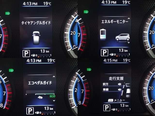 660 ハイウェイスターX 届出済未使用車 衝突軽減ブレーキ LEDライト 衝突軽減 バックビューモニター ABS スマートキー ワンオーナー キーレス アイドリングストップ AW WエアB 盗難防止(19枚目)