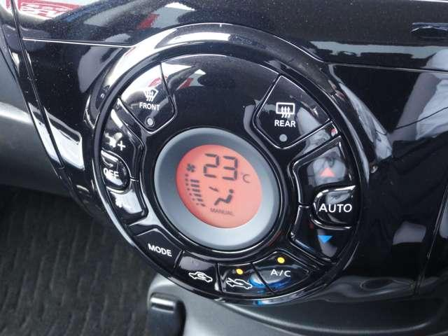 1.2 e-POWER X 純正メモリーナビ 当社社用車使用 1オナ スマキー バックビューモニター ドラレコ付 レーンキープアシスト ナビTV メモリーナビ付き LED オートエアコン フルセグ キーフリー アルミ ABS パワーウィンドウ ブレーキサポート(6枚目)