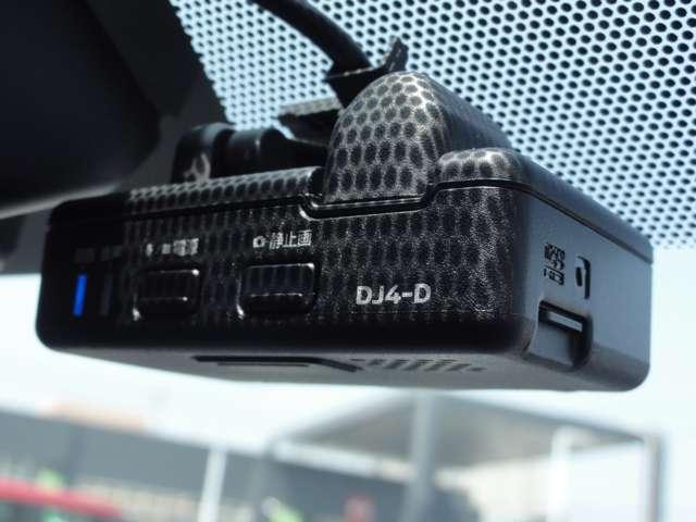 1.2 e-POWER X 純正メモリーナビ 当社社用車使用 1オナ スマキー バックビューモニター ドラレコ付 レーンキープアシスト ナビTV メモリーナビ付き LED オートエアコン フルセグ キーフリー アルミ ABS パワーウィンドウ ブレーキサポート(8枚目)