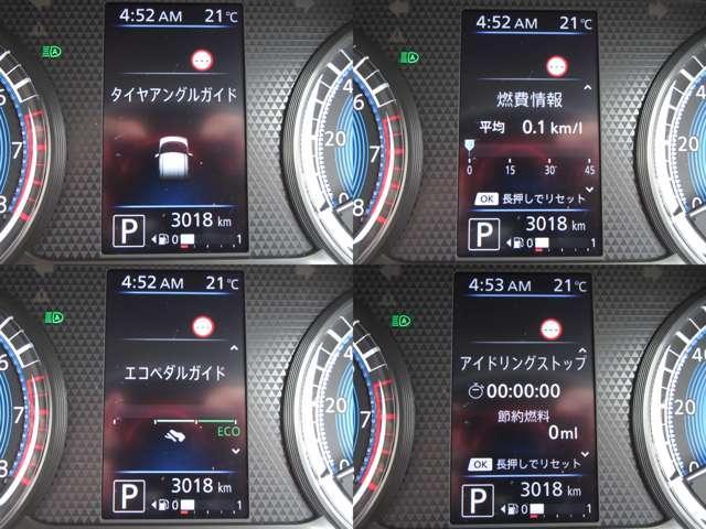 660 X 純正デカナビ エマブレ 当社社用車使用 キーフリー ナビTV アラウンドビュー スマートキー ワンオーナー バックカメラ 衝突軽減ブレーキ(19枚目)