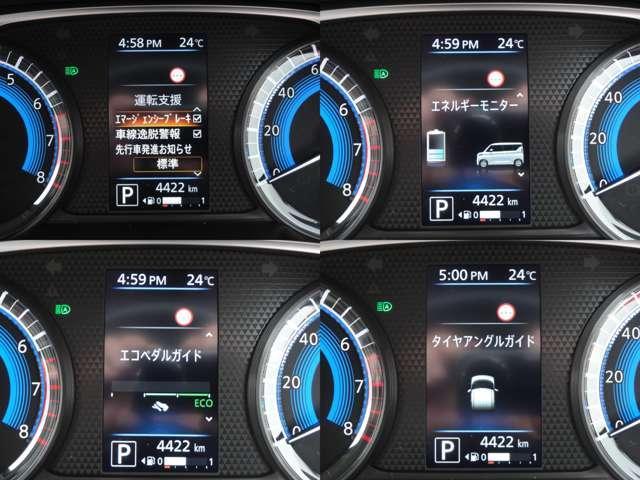 660X 純正デカナビ エマブレ 当社社用車使用 キーフリー ナビTV アラウンドビュー スマートキー ワンオーナー バックカメラ 衝突軽減ブレーキ(19枚目)