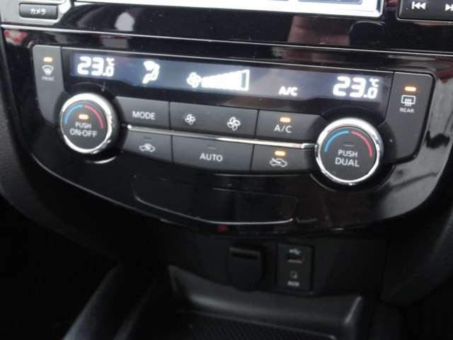 20Xtt エマージェンシーブレーキPK 4WD 1オーナ 3列シート 7人乗り 衝突軽減ブレーキ 踏み間違い 全周囲カメラ メーカーメモリーナビ フルセグTV LED 4WD ETC クルコン インテリキー 盗難防止 電動バックドア 記録簿 1オーナー(6枚目)