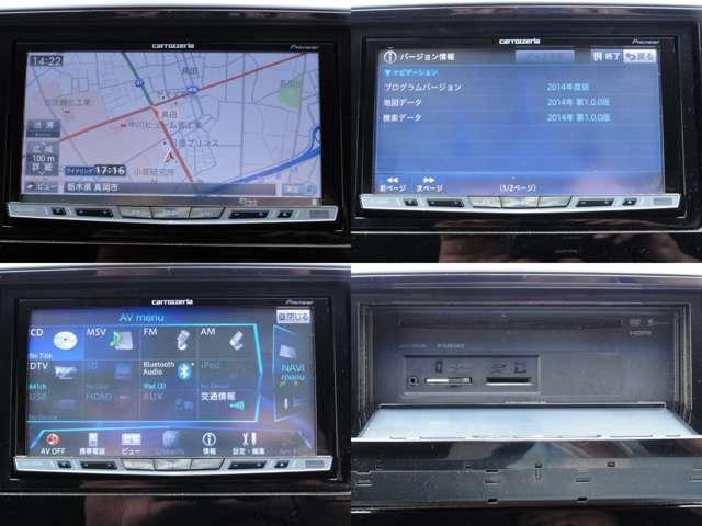 2.4アブソルート 20thアニバーサリー ETC 1オーナ ワンオーナー 両側電動スライドドア バックカメラ 18インチAW HDDナビ フルセグTV LED クルコン スマートキー 盗難防止 ETC ドラレコ(19枚目)