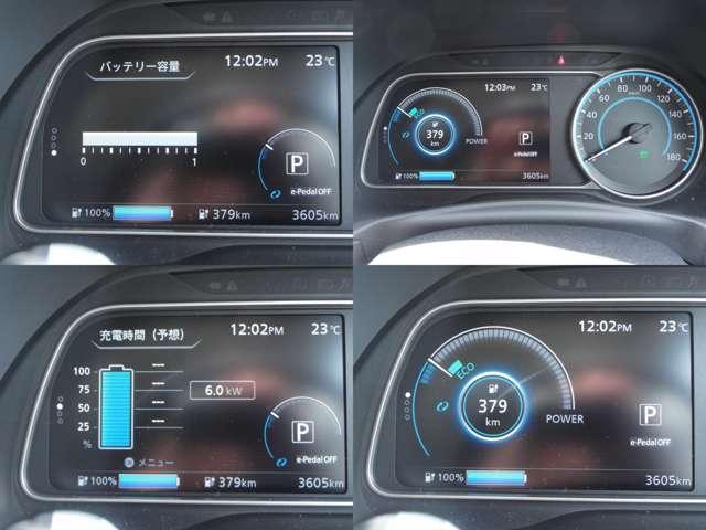 e+ G メーカーナビ AVM BOSE 当社試乗車 アラウンドV ETC レザーシート メモリーナビ ドラレコ ナビ&TV パーキングアシスト 衝突被害軽減ブレーキ付 LEDヘッド(5枚目)