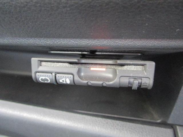 12S Vパッケージ ワンオーナー ETC(8枚目)
