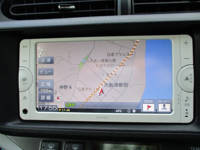「トヨタ」「アクア」「コンパクトカー」「茨城県」の中古車2