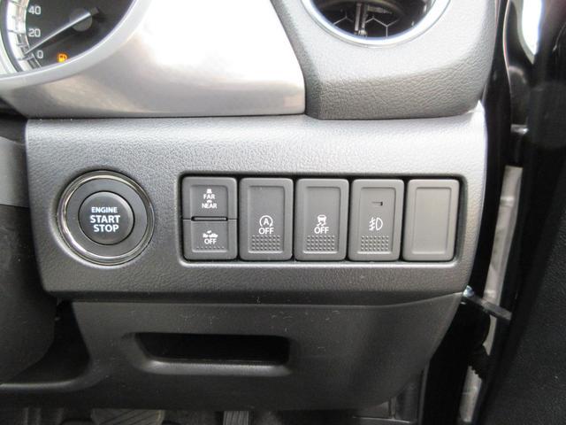 各種装備品操作スイッチです。