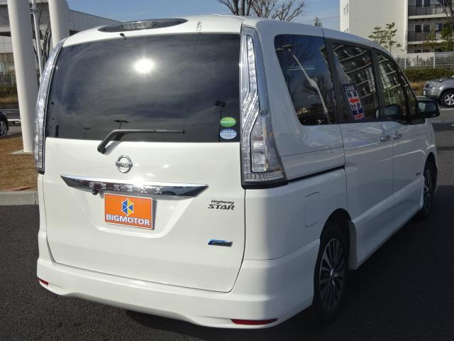 日産 セレナ HS-SHV Vセレ+セーフティ