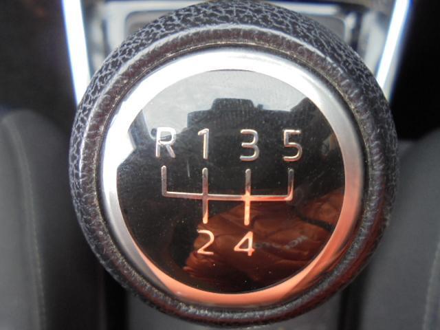 マツダ デミオ 13S