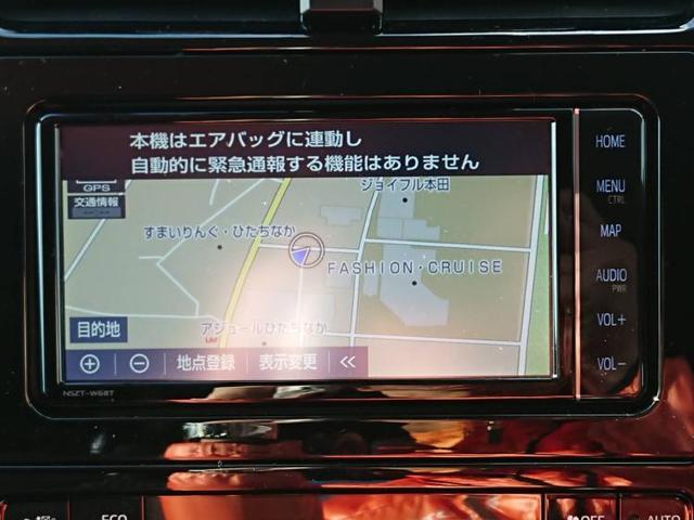 S 純正SDナビ フルセグTV ドラレコ クルコン ETC(9枚目)