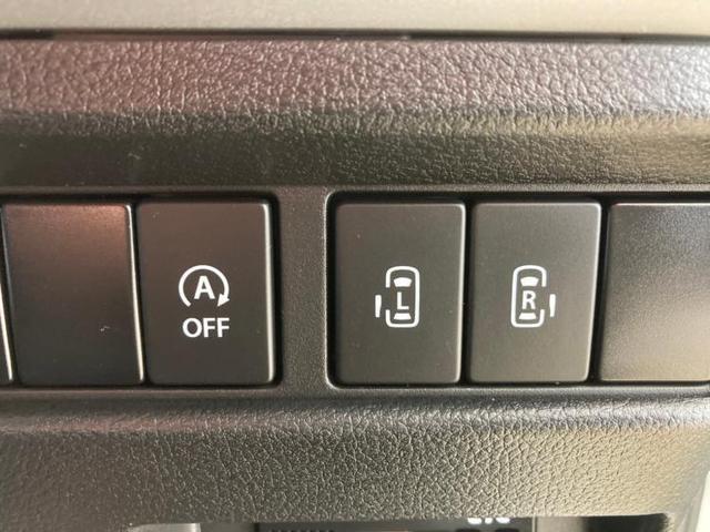 ハイブリッドXS ヘッドランプLEDアイドリングストップエンジンスタートボタンキーレススライドドア両側電動オートエアコンシートヒーター前席ベンチシート2列目シート形状分割可倒シートハーフレザー(15枚目)