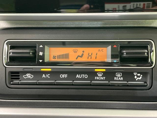 ハイブリッドXZ ターボ ヘッドランプLEDアイドリングストップスライドドア両側電動オートエアコンオートライト届出済未使用車取扱説明書・保証書衝突安全装置 修復歴無 衝突安全ボディクルーズコントロール(9枚目)