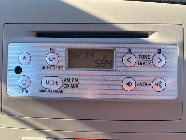 Xスペシャル エアバッグ 運転席/エアバッグ 助手席/パワーウインドウ/キーレスエントリー/パワーステアリング/マニュアルエアコン/取扱説明書・保証書(9枚目)