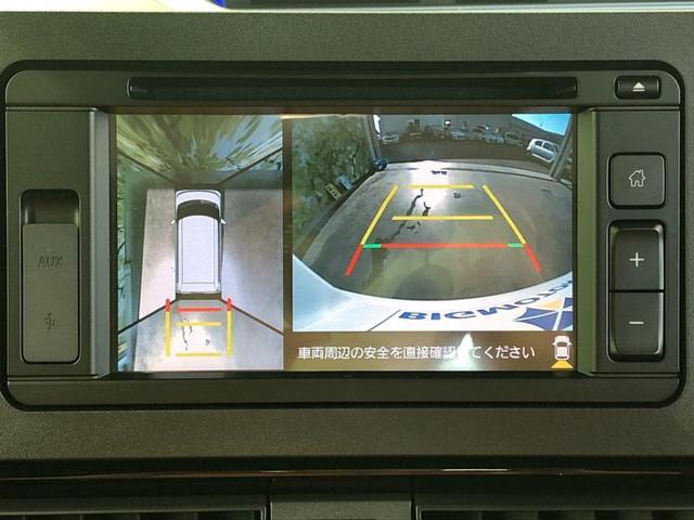 カスタムXスタイルセレクション 未使用/スマートパノラマパーキング/両側パワースライドドア/LEDヘッドライト&フォグ/オートライト/エコアイドル/プッシュスタート/両側電動スライドドア/車線逸脱防止支援システム LEDヘッドランプ(10枚目)