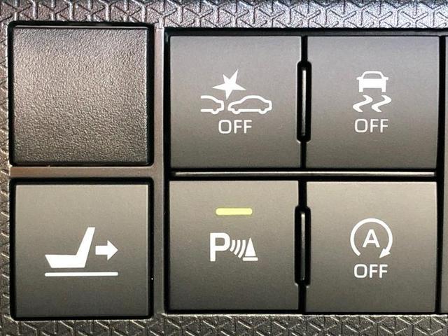 カスタムXスタイルセレクション 未使用/スマートパノラマパーキング/両側パワースライドドア/LEDヘッドライト&フォグ/オートライト/エコアイドル/プッシュスタート/両側電動スライドドア/車線逸脱防止支援システム LEDヘッドランプ(12枚目)