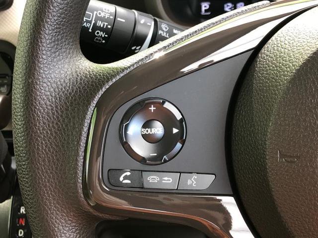 L・ホンダセンシング ホンダセンシング/ナビ装着用SP/シートヒーター/スマートキー/プッシュスタート/車線逸脱防止支援システム/パーキングアシスト バックガイド/ETC/EBD付ABS/横滑り防止装置 レーンアシスト(11枚目)