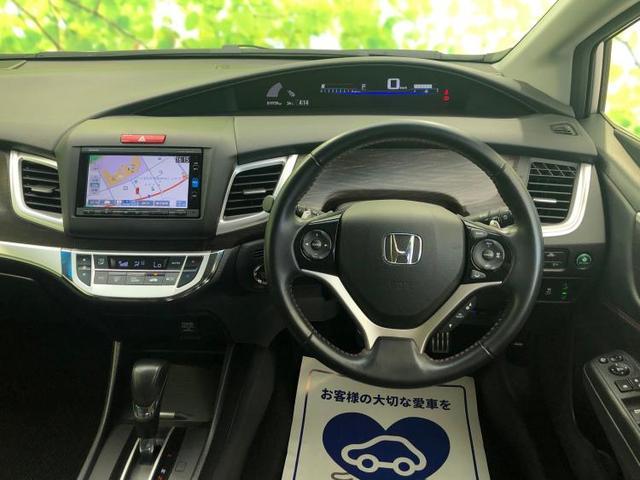 RS 純正 7インチ HDDナビ/シート ハーフレザー/ヘッドランプ LED/ETC/EBD付ABS/横滑り防止装置/アイドリングストップ/TV/エアバッグ 運転席/エアバッグ 助手席 LEDヘッドランプ(4枚目)