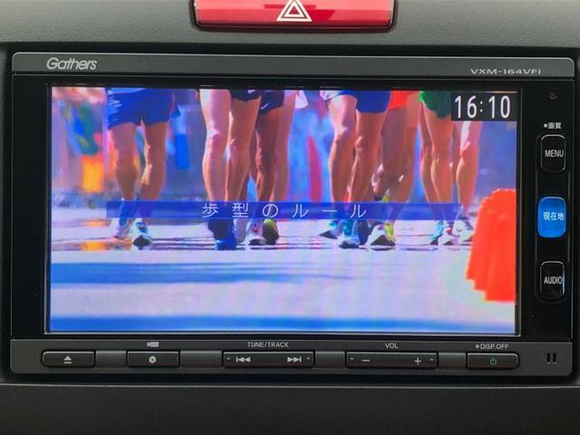 RS 純正 7インチ HDDナビ/シート ハーフレザー/ヘッドランプ LED/ETC/EBD付ABS/横滑り防止装置/アイドリングストップ/TV/エアバッグ 運転席/エアバッグ 助手席 LEDヘッドランプ(10枚目)
